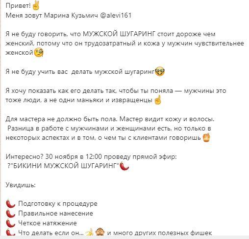 марина кузьмич