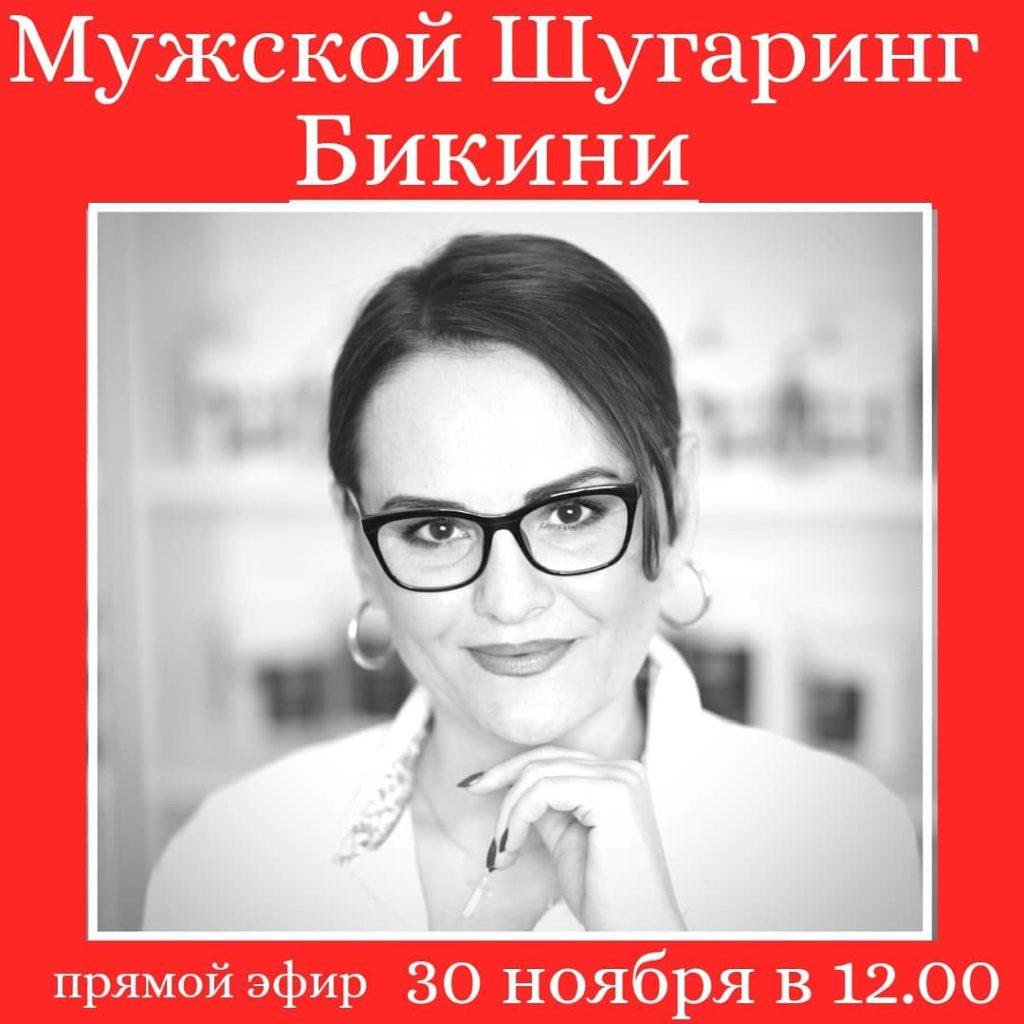 салон алеви Ростов